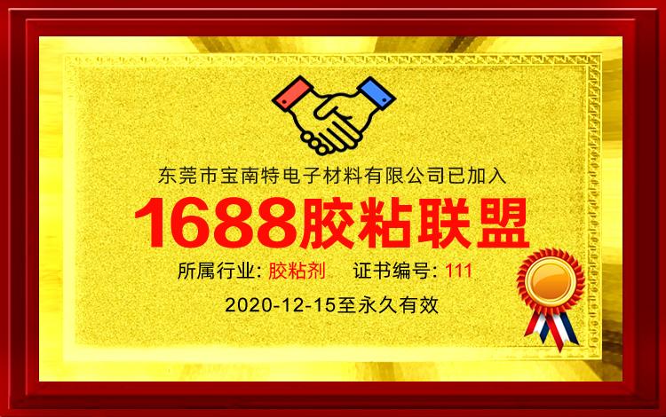 耳机商会 53hui.com